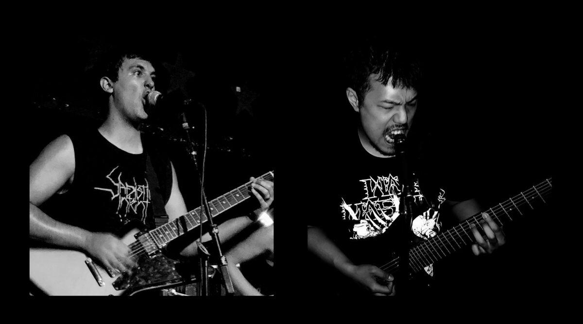 blast-worship:-skullsmasher