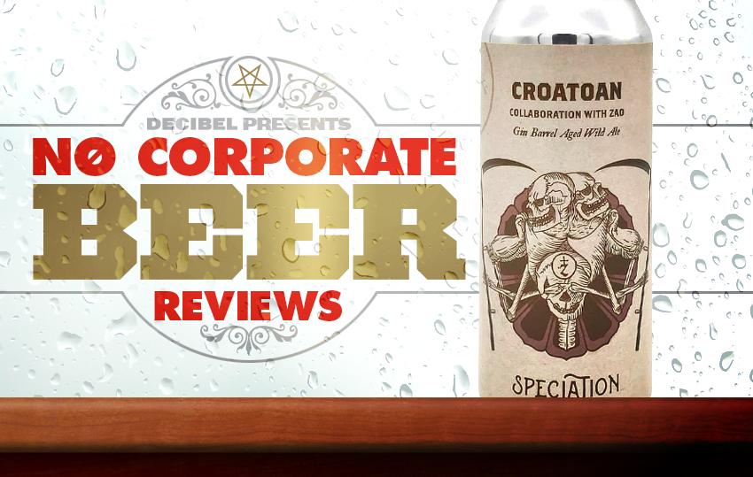 no-corporate-beer-reviews:-croatoan
