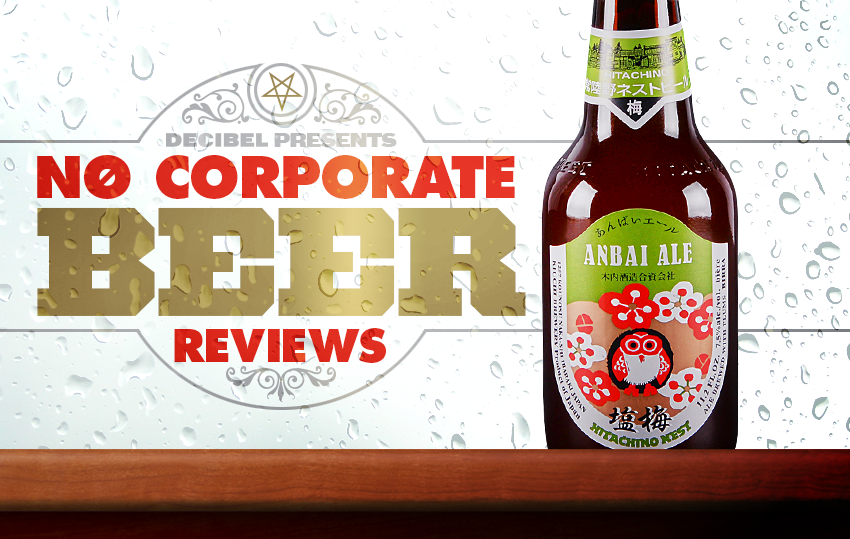 no-corporate-beer-reviews:-hitachnio-nest-anbai-ale