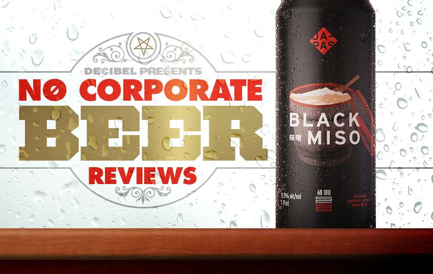 no-corporate-beer-reviews:-black-miso